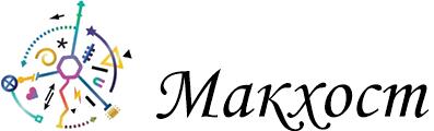 best-hosting-maxhost